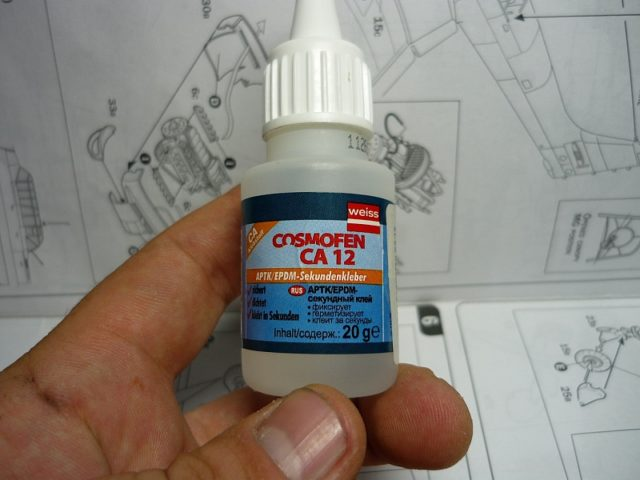 Клей Cosmofen CA-12