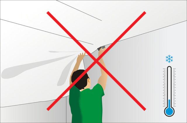 ПВХ-плёнку нельзя устанавливать в неотапливаемых помещениях