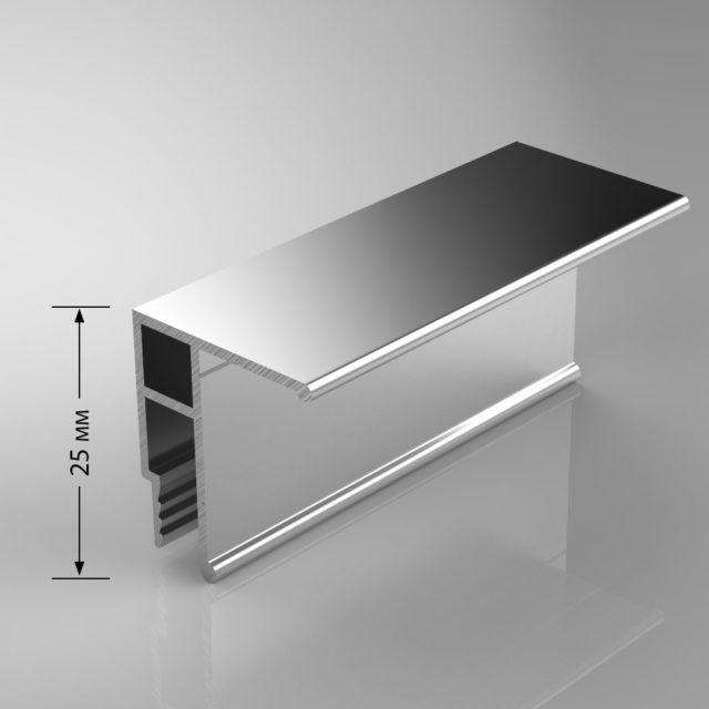 Универсальный алюминиевый профиль