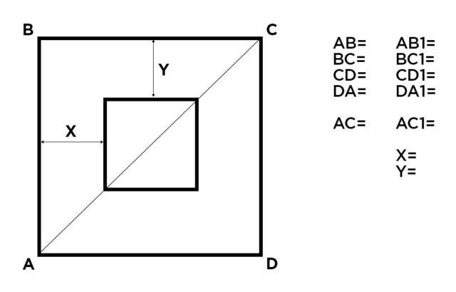 Прямоугольный вырез