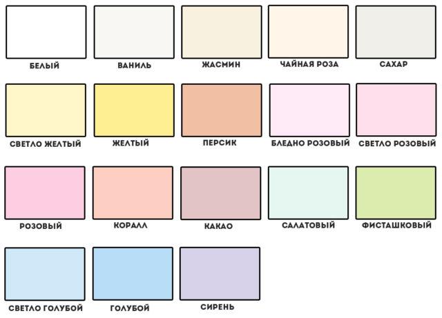 Палитра сатиновых полотен