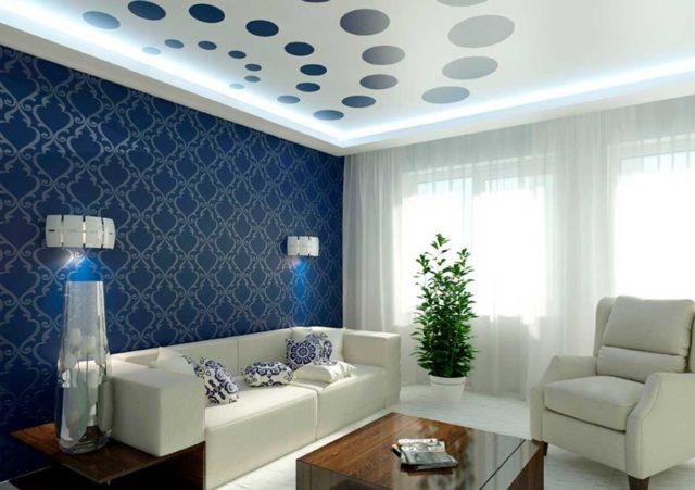 Перфорированное полотно в гостиной