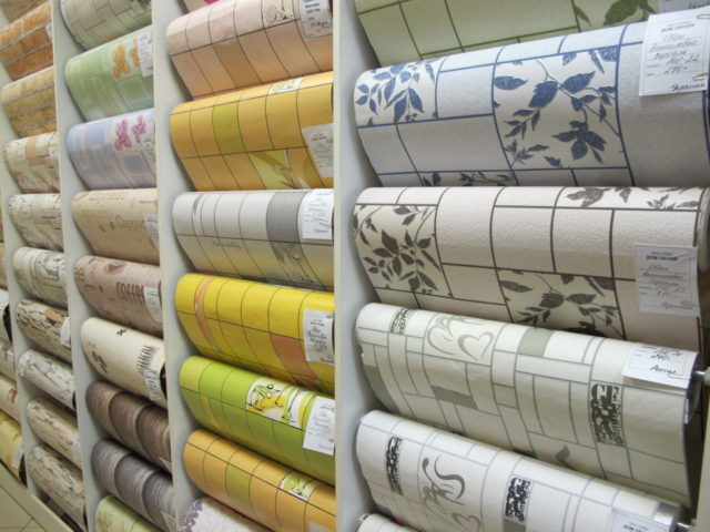 Ассортимент бумажных обоев