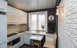 Какой дизайн потолка подойдет для маленькой кухни