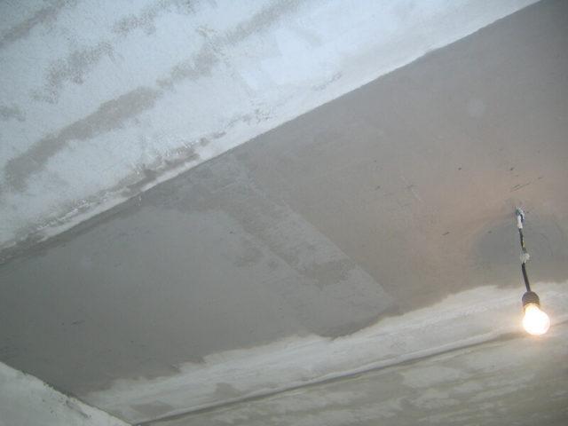 Неровные бетонные плиты
