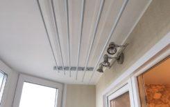 Инструкция по установке потолочной сушилки для белья