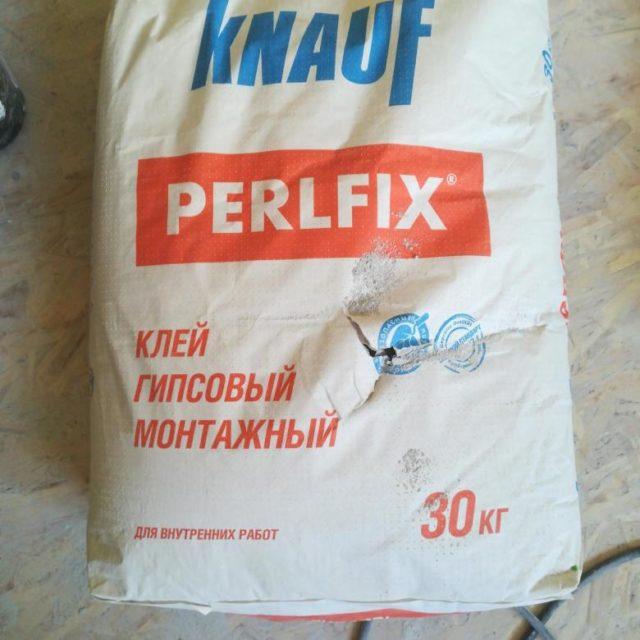 Гипсовый клей Knauf PERLFIX